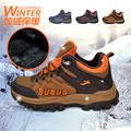 New arrived Super warm winter big rubber soles boys girls sport shoe children sneaker kids shoes high quality trainers
