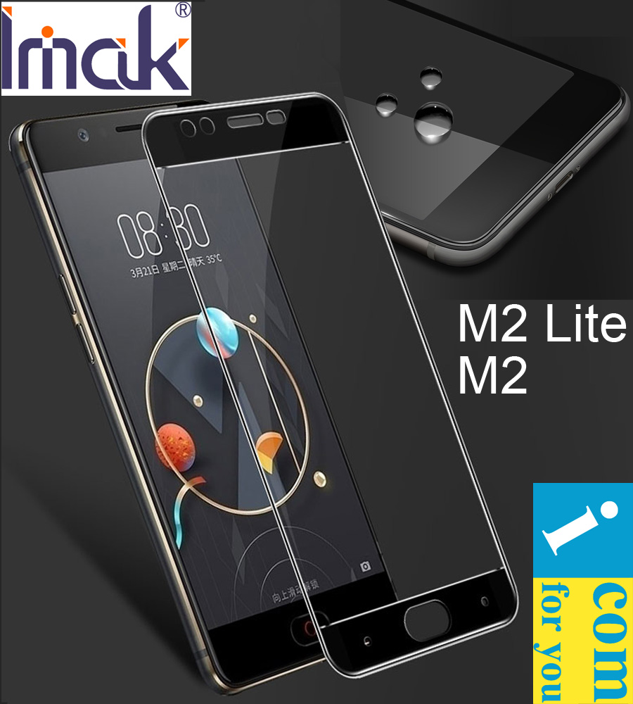 imak Full Screen Cover Tempered Glass Protective For ZTE Nubia M2 Lite 2.5D Curved edge oleophobic