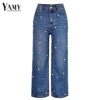 2017 cotton vintage high waist jeans woman beading pearl loose mom wide leg jeans denim boyfriend jeans for women plus size