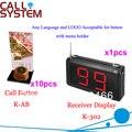 Sistema de chamada sem fio para restaurante café serviço Hotel qualquer língua qualquer LOGO Acceptalbe show de número de 3 dígitos frete grátis