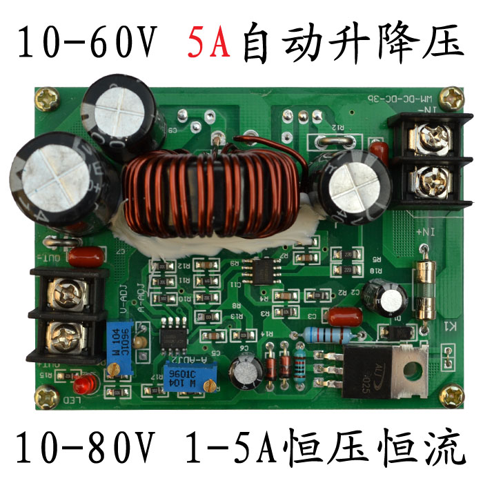 DC-DC Adjustable Boost Constant Drop Current Charging Module, 10-60V to 10-80V, 300W High-power dc dc automatic buck boost constant voltage constant current module blue 5a