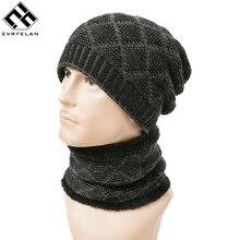 Evrfelan дизайнер для женщин и мужчин шарф шляпа комплект из двух частей зимний теплый комплект женские мужские головные уборы шарфы мужские унисекс Прямая