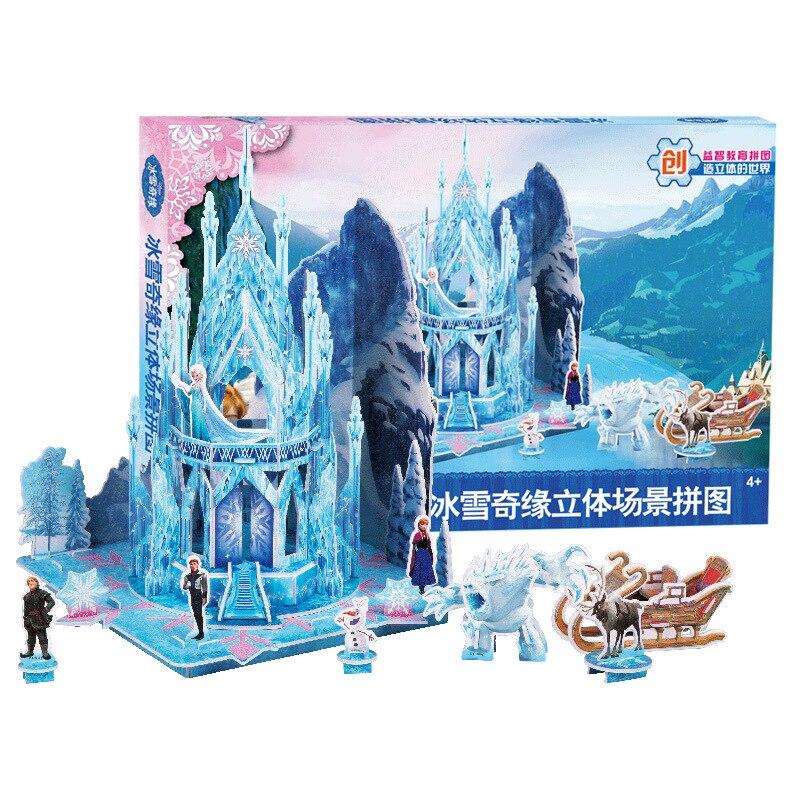 Disney уполномоченный Товары 3D головоломки льда и снега дворец игрушки для детей