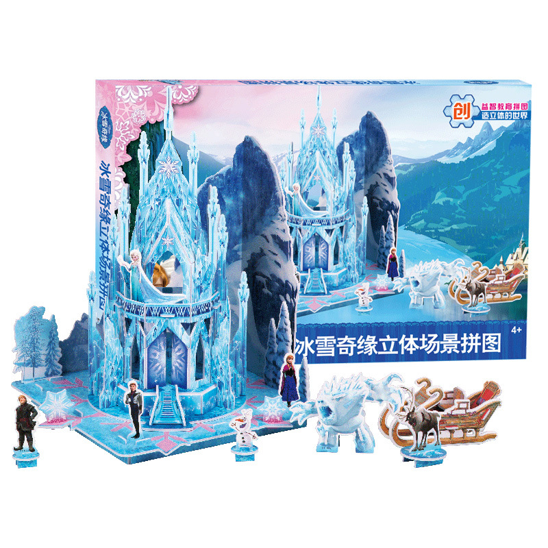 Disney Electronic Toys popular toys Authorized Goods 3D Jigsaw Puzzles Games Frozen Palace Toys for Children