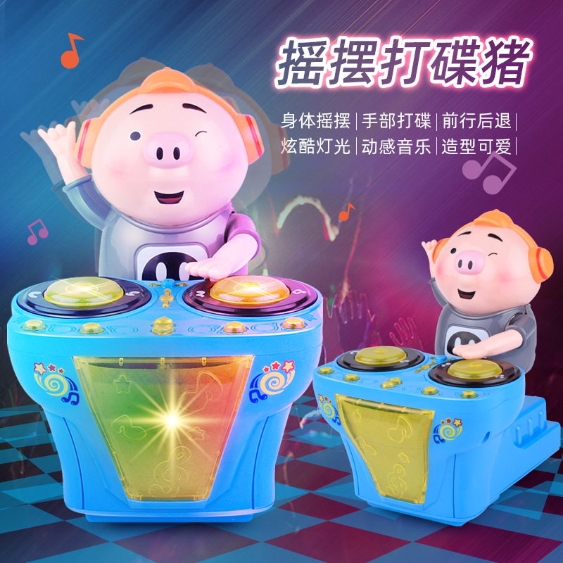 New Pig DJ Bar Music Dance Seaweed Song Electric Toy Car Cartoon Glow Music Dance Electric Toy Pig
