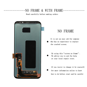Image 2 - Super AMOLED For Samsung Galaxy S8 S8 plus G955f G950F G950U G950FD Burn in Shadow Lcd Display Touch Screen Digitizer With Frame