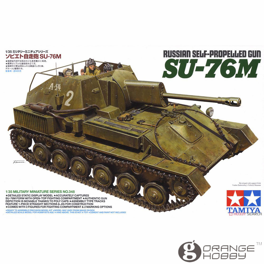 OHS Tamiya 35348 1/35 Russian Self-Propelled Gun Su-76M Military Assembly AFV Model Building Kits oh ohs tamiya 35289 1 35 russian heavy tank js2 model 1944 chkz military assembly afv model building kits