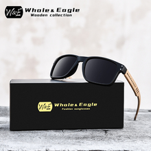 W&E Wooden Sunglasses Women Beech Polarized Men Zebra  Blue Green Lens Handmade Fashionable Brand Cool UV400