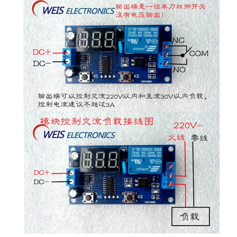 Free Shipping 10pcs Dc 12v Digital Display Trigger Cycle