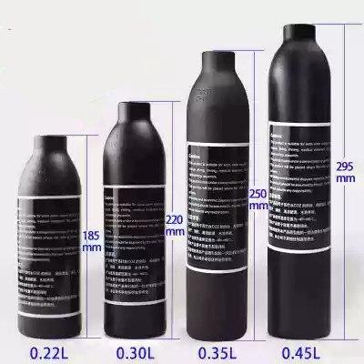 Pcp paintball airforce hpa cilindro garrafa de ar 0.2l/0.3l/0.35l/0.45l tanque 300bar 4500psi m18 * 1.5 rosca 6061 liga alumínio