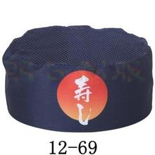 high quality Japan Style Chef hat hotel Kimono work hat Restaurant bar waiter hat Korean Restaurant work hat 12-68