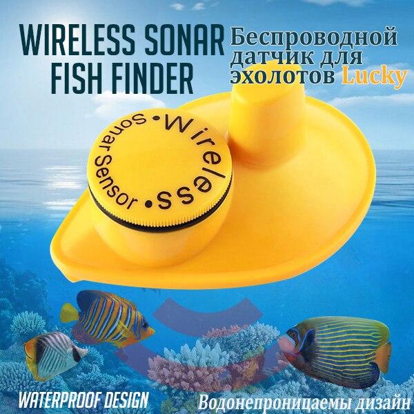 Sensor de sonar sem fio opcional extra para ffw718