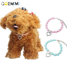 Pet Cat Collar Rhinestone  Adjustable Easy Wear Buckle Dog With Pearl Necklace Supplies Accessories