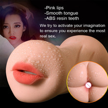Silicone Male masturbation device Fetish male foot vagina Sex Toys vaginas pocket pussy for man sex Dolls
