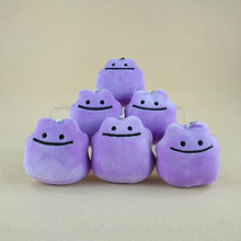 6cps lot 10cm Kawaii Plush Ditto Pendant Keychain Soft Stuffed Doll Toys For Kids Gifts