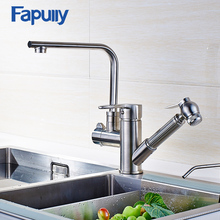 Fapully Kitchen Sink Faucet Brushed Nickel Pull out All Around Rotate Swivel Multi-directional 519-33N