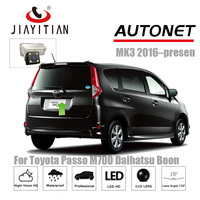 JIAYITIAN RearView Camera for Toyota Passo M700 for Daihatsu Boon 2016~2018 CCD Night Vision Reverse Camera license plate CAM