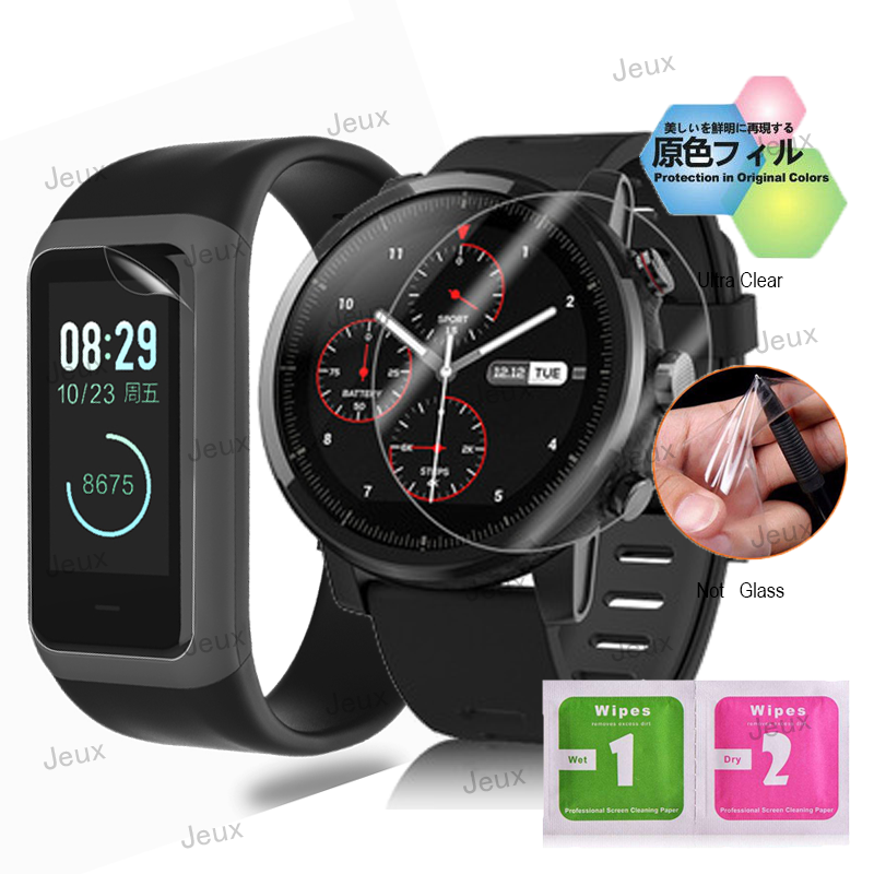 Screen Protector for Xiaomi Mi Huami Amazfit Bip Smartwatch Verge Lite Midong Cor Stratos 2 Stratos Smart Sports Watch 2 in Smart Accessories from Consumer Electronics