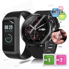 Screen Protector for Xiaomi Mi Huami Amazfit Bip Smartwatch Verge Lite Midong Cor Stratos 2 Stratos Smart Sports Watch 2(China)