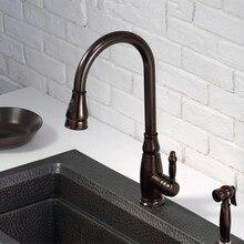 Высокое Качество Классический Faucet Antique Brown Кухонный Кран Pull out ОРБ Раковина Смеситель
