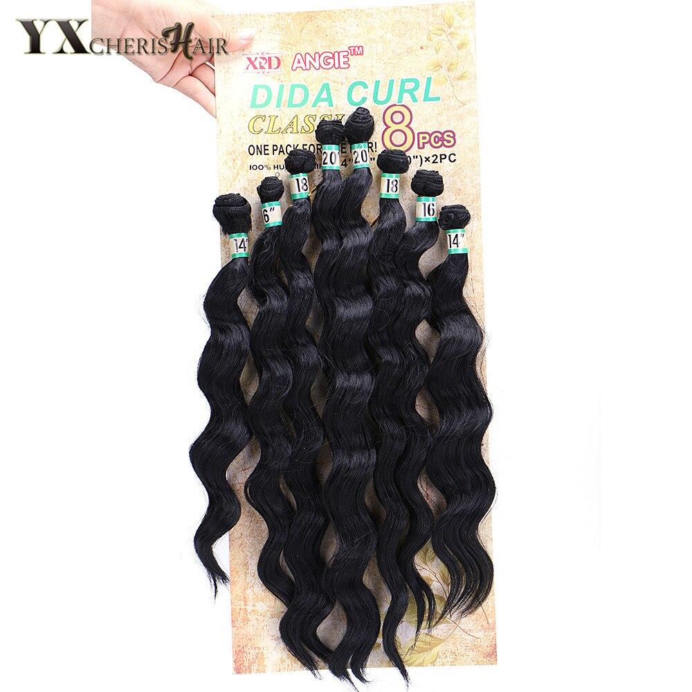 YXCHERISHAIR термостойкие синтетические пучки волос плетение 2 тона черный блондинка высокое Температура волокна объемная волна ткань 8 шт./упак. ...