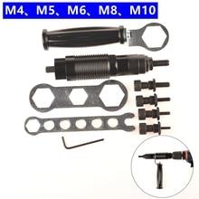High Quality Electrical Rivet Nut Gun M4-M5-M6-M8-M10 Cordless Nut Riveter Drill Adapter Rivet Nut Tool Electrical Nut Riveter