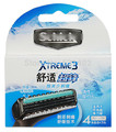 4 Cartridges/lot AAAAA Original Genuine New Package Shick XTREME3 razor blade for men in stock