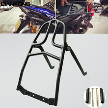 2018 New Motorcycle Rear carrier for YAMAHA AEROX155 NVX155 Rear Fender Rack Tool Box Luggage Holder Support Cargo Shelf Bracket motorcycle accessories rear fender rack support shelf luggage carrier rack fit for yamaha xt250 serow 1985 2005