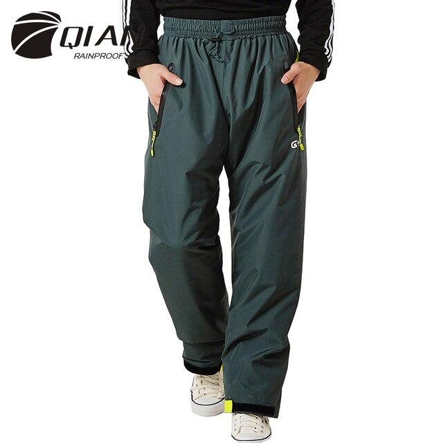 QIAN непромокаемый плащ для женщин и мужчин, непромокаемые брюки с карманами на молнии, мужские водонепроницаемые брюки для велоспорта