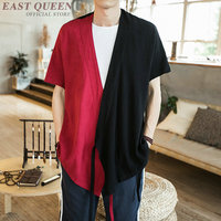 Traditional chinese blouse male shirt wushu staff wing chun clothing tang dynasty costume oriental style clothing AA3888 Y