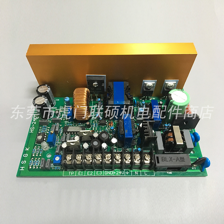 Tension Controller Board Magnetic Powder Manual Tension Control Circuit Board 0 24V Adjustable Power Supply