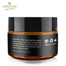 Whitening and Anti Wrinkle Remover Facial Cream