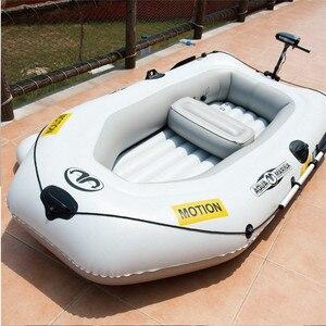 Image 4 - AQUA MARINA HAREKET Yeni Spor Kayık şişme bot Balıkçılık şişme bot Ile 2 Kişilik Kürek Kalın PVC tekne Kürek Ile