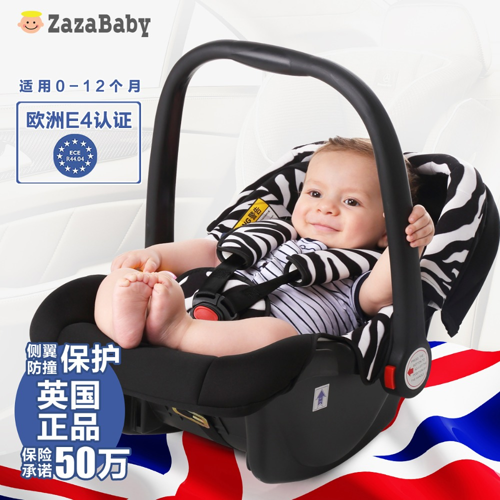 0 12 Month Newborn infant child car safety seat basket style baby ...