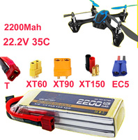 High Rate LIPO Battery 6s 35c 22 2v 2200mah Aeromodeling Aircraft Li Poly Battery 35C Low