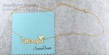 Trendy Custom  Personalised Name Choker Necklace