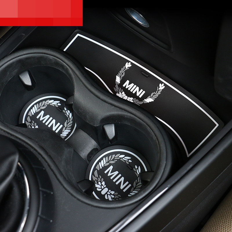 Brand New Latex Material Cup Holder Pad For Mini Cooper F60 Countryman 3 Pcs Set On Aliexpress Alibaba Group