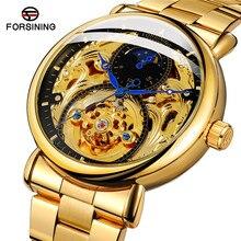 FORSINING automatique mécanique hommes montre bracelet militaire Sport mâle horloge Top marque luxe crâne squelette étanche homme montre 041