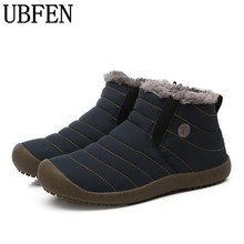 New 2018 Men Winter Men Shoes Solid Color Snow Boots Cotton  Antiskid Bottom Keep Warm Waterproof Male Boots,size 45,46