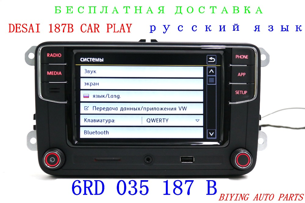Russian RCD330 Plus CarPlay Radio For VW Golf 5 Jetta MK5 MK6 CC Tiguan Passat B6