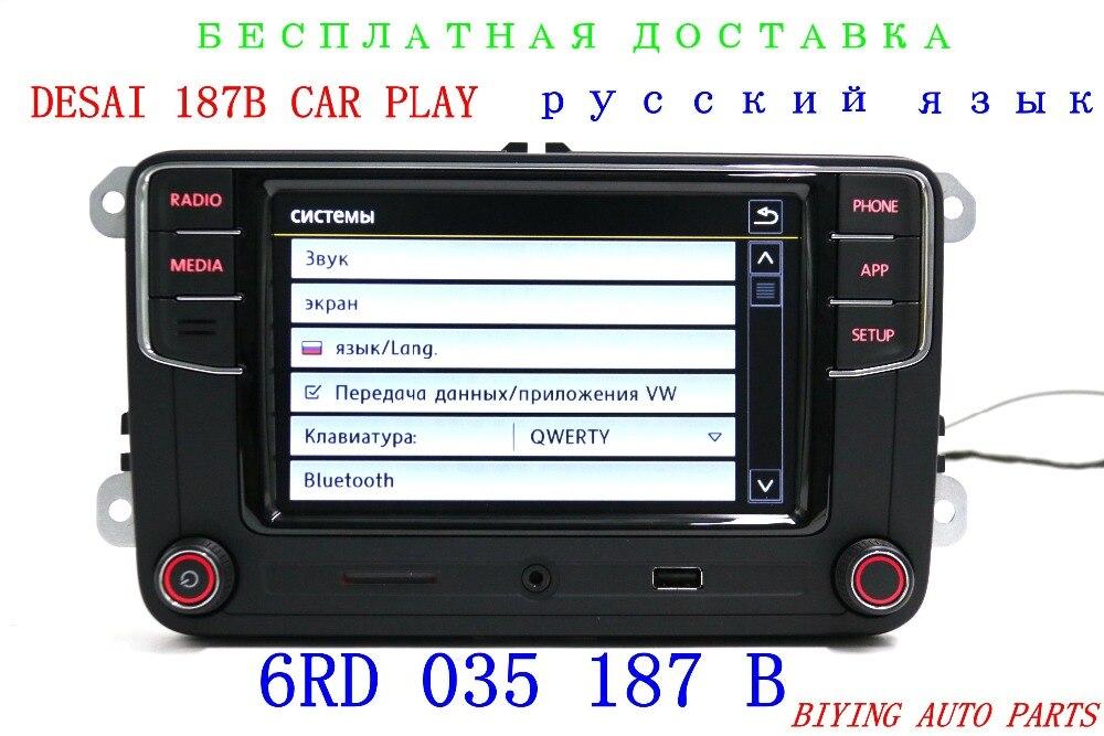 Free Shipping Russian RCD330 Plus CarPlay Radio For VW Golf 5 Jetta MK5 MK6 CC Tiguan Passat B6 B7 Polo 6RD 035 187 B 6RD035187B sktoo sunglasses box sun glasses case spectacles holder for vw tiguan golf mk5 mk6 jetta 5 passat b7 cc skoda superb yeti