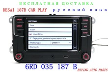 Russian RCD330 Plus CarPlay Radio For VW Golf 5 Jetta MK5 MK6 CC Tiguan Passat B6 B7 Polo 6RD 035 187 B 6RD035187B цена в Москве и Питере