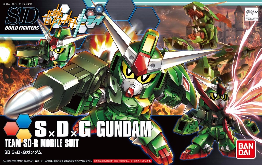 1 PCS Bandai HG Build Fighters HGBF 032 SxDxG Gundam SDBF BB SD 32 SDG Mobile Suit Assembly Model Kits Anime action figure bandai bandai gundam model sd q version bb 309 sangokuden wu yong bian xiahou yuan battle
