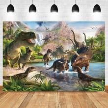 Mehofoto Dinosaur Jurassic World Photography Backdrops Studio Shoots  Birthday Safari Jungle Party Backdrop