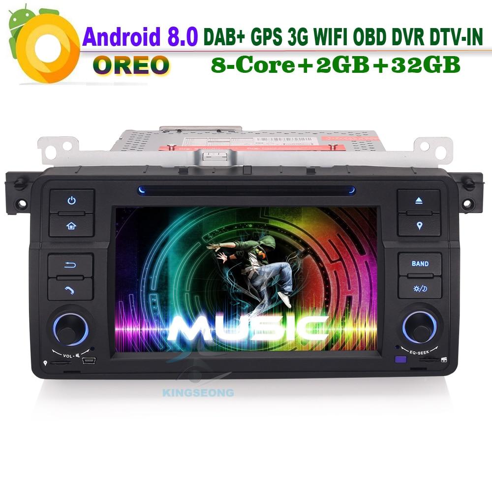 Android 8.0 DAB+ DVD AUX OBD SatNav WiFi CD 3G RDS DTV IN CAM IN DVR Car GPS Navigation for BMW E46 3er Rover 75 M3 MG ZT