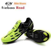 TIEBAO Road Cycling shoes Bikes zapatillas deportivas hombre Auto-lock Shoes Breathable Men's Bicycle Outdoor superstar shoes