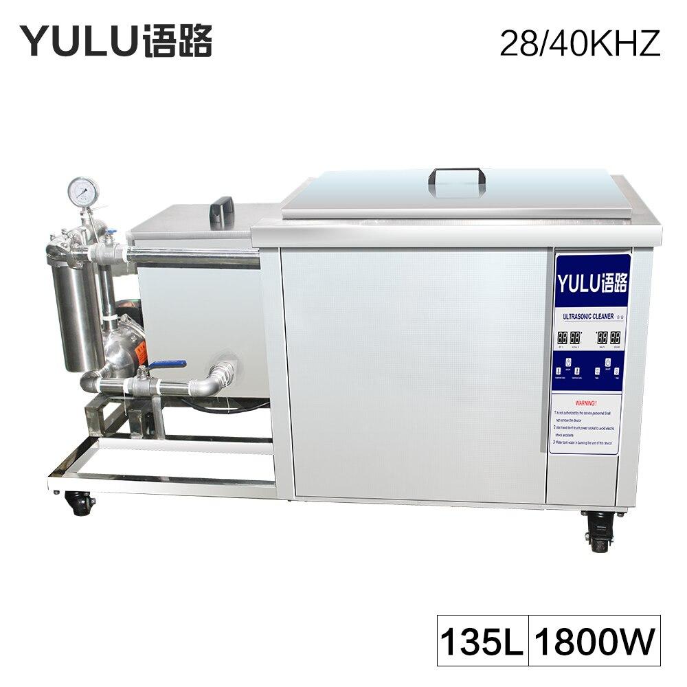 Digital 135L limpiador industrial ultrasónico sistema de filtrado de baño Ajuste de energía Metal aceite óxido limpieza desengrasante máquina de laboratorio