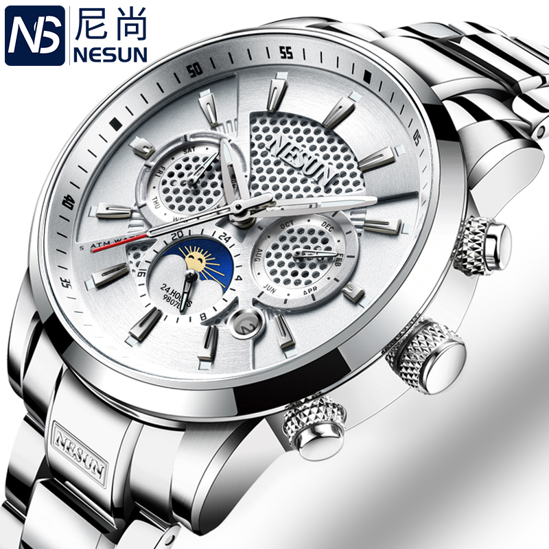 Switzerland NESUN Luxury Brand Watches Men Multifunctional Display Automatic Mechanical Watch Luminous Waterproof clock N9807-5