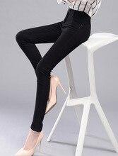 Розничная повелительницы твердые высокий вес карандаш брюки Полная длина регулярный softrner тощий хлопок жан джинсовой ткани женщин брюки 2 цвета