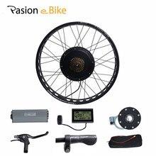 """PASION E FAHRRAD 48 V 1000 Watt Elektrische Fahrrad Fett Fahrrad Umbausatz 26 """"Rad Motor für 190mm Hub Motor"""